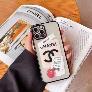 CC chanel iPhone 13/12/11 PRO Max Fashion Brand Full Cover Luxury  galaxy s21/s20 Case Back CoveriPhone 13/12 Pro Max Wallet Flip CaseShockproof Protective Designer iPhone Case